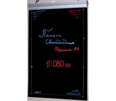 Панель светодиод,без рамки, формат А1 акрил MYN-A1