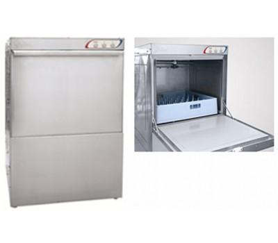 Машина посудомоечная МПК-500Ф, фронтальная