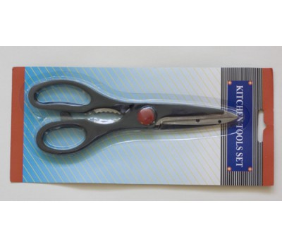 Ножницы кухонные H9110