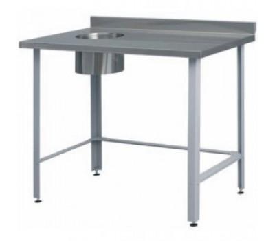 Стол для отходов СПРМ-1200/1 с полкой