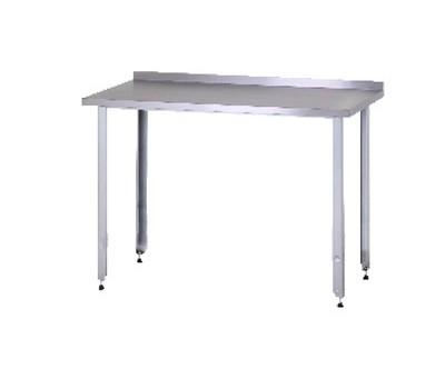 Стол производ. СПРн-600*600*860 Norma RAL-борт-базовый